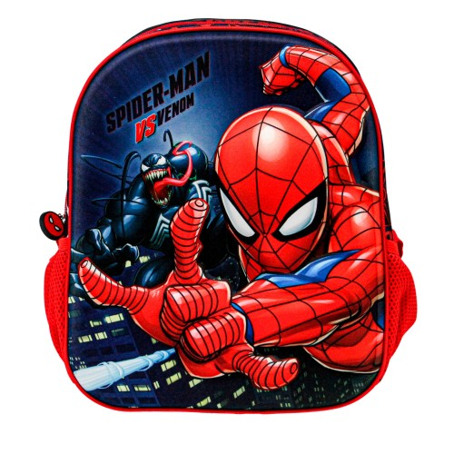 Kuprinė Spiderman 3D 26*31 cm